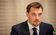 Мосийчук заявил, что Премьер Гончарук на работе склонял к интиму молодого парня
