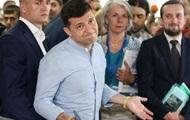 Порошенко могут судить за парламентский переворот 2016 года