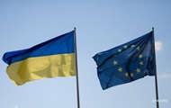 Украина лидирует в мире по позитивному отношению к ЕС