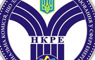 Украина: транзит и распределение газа - готовы ли ГТС и ГРС к 2020 году?