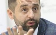 """""""Підкуп учасників протесту"""": СБУ відмовилася відкривати справу за заявою Арахамії"""