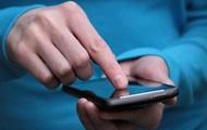 Водійські права в смартфоні: Кабмін запускає експеримент