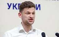 Газета Ради Голос України також припинить публікацію законів