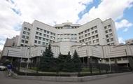 КСУ взялся за закон о сокращении нардепов