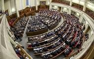 """Финкомитет Рады одобрил законопроект о ликвидации """"площадок Яценко"""""""