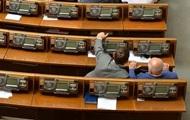 Вступил в силу закон о санкциях для нардепов