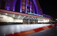 Движение поездов на Центральном вокзале Риги приостановлено
