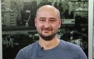 Російський журналіст Бабченко виїхав з України