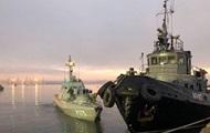 Пристайко объяснил, почему РФ не выдает захваченные корабли
