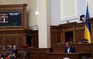 Сущенко выступил в Верховной Раде с докладом о безопасности