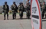 Российские пограничники закрыли пункт пропуска Армянск в Крыму