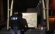 ГБР расследует поставки оборудования для ВМФ России