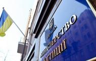 Минюст хочет упростить выдачу документов украинцам в Крыму и ОРДЛО