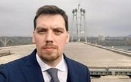 Мост в Запорожье будут достраивать иностранцы - Гончарук