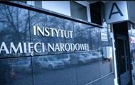 Институт нацпамяти Польши поедет искать захоронения в Украине