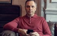 Полиция по заявлению Портнова открыла дело на журналистов