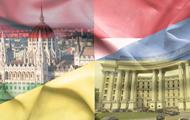 МИД Украины обратился в СБУ из-за обложки газеты союза венгров Закарпатья