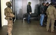 СБУ назвала причину обыска в бизнес-центре в Киеве