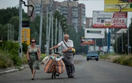 """Большинство жителей """"ЛДНР"""" считают себя гражданами Украины - опрос"""
