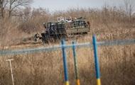 В РФ прокомментировали разведение сил на Донбассе