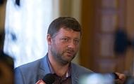 Слуга народа избрала нового руководителя партии
