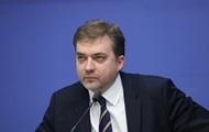 В Украине хотят отменить военный призыв