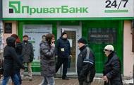 """К вниманию закарпатцев: """"ПриватБанк"""" временно приостановит работу банкоматов и терминалов"""