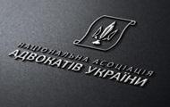 На Киевщине неизвестные избили и ограбили семью адвоката