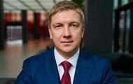 Договор о транзите газа через Украину: в России назвали условия