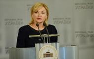 Рада прекратила полномочия депутата Ирины Луценко