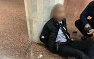 Стрельба в метро: у полицейского нашли наркотики (ФОТО, ВИДЕО)
