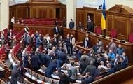 """Рассмотрение законопроекта о продаже земли в Раде встретили криками """"Позор"""""""