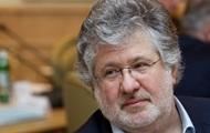 NYT: Коломойский предложил отказаться от МВФ в пользу РФ