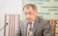 Главой Совета Нацбанка снова избрали Данилишина