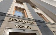 Слуга народа планирует ротацию в комитетах Рады