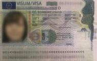 Некоторые посольства начали выдавать шенгенские визы нового образца
