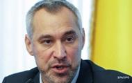 """""""Посадки будут. Наша задача - довести до суда"""". Генеральный прокурор Руслан Рябошапка - о резонансных делах"""