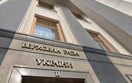 Нардепи призначили двох нових членів комітетів