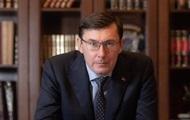 Луценко звинуватив Йованович у брехні в Конгресі