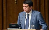 """Спикер Рады рассказал, когда будет разработан закон """"об особом статусе"""" Донбасса"""