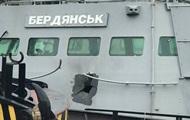 Трибунал в Гааге займется делом о захвате украинских кораблей