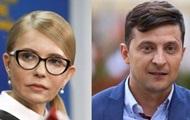 Зеленский против Тимошенко. Реакция в соцсетях