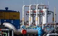 У Єврокомісії заявили про проведення консультацій щодо газу