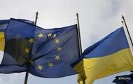 Україна і ЄС обговорили угоду про асоціацію