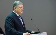 ДБР відзвітувало щодо кримінальних справ проти Порошенка