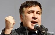 Саакашвили намерен оспорить решение Верховного Суда о его депортации в ЕСПЧ