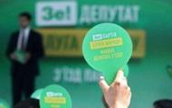Радикальная партия единогласно выдвинула Ляшко кандидатом в президенты Украины