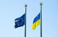 Кабмин назвал приоритеты в евроинтеграции