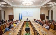 Кабмін затвердив глав Держгеокадастру і Укртрансбезпеки