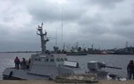 Появились фото возвращенных Россией кораблей